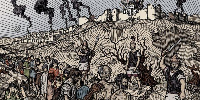 exilio-babilonia